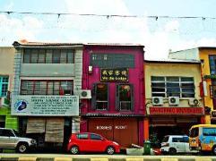 Wo Jia Lodge | Malaysia Hotel Discount Rates