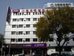 Hanting Hotel Tianjin Tanggu Waitan   Hotel in Tianjin