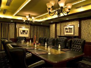 The Apartments at Merdeka Palace Hotel Kuching - Meeting Room