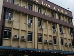 Laila Inn | Malaysia Hotel Discount Rates