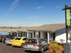 Otorohanga & Waitomo Motels | New Zealand Budget Hotels