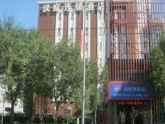 Hanting Hotel Xian South Erhuan Gaoxing Branch | Hotel in Xian