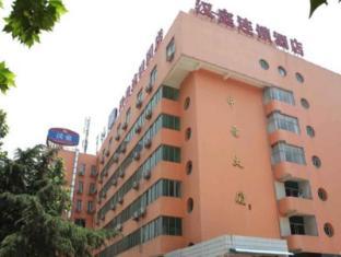 Hanting Hotel Xian Wanshou Street Subway Station