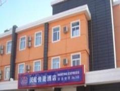 Hanting Hotel Tianjin Hai Guang Si Branch   Hotel in Tianjin
