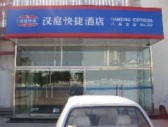Hanting Hotel Tianjin Weijin Road Tianta Branch | Hotel in Tianjin