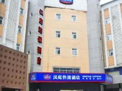 Hanting Hotel Xian Keji Road Branch | Hotel in Xian