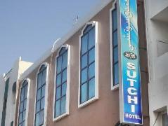Sutchi Hotel | UAE Hotel Discounts