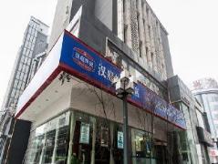 Hanting Hotel Xian Gaoxin First Road Branch | Hotel in Xian