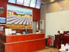 Hanting Hotel Xian Keji Road Chuangyi Square Branch | Hotel in Xian