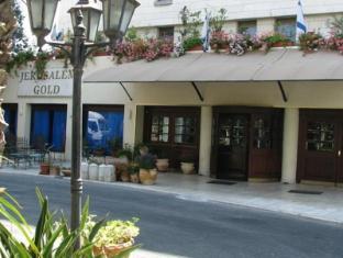 Jerusalem Gold Hotel Jerusalem - Surroundings