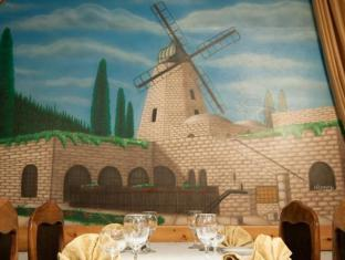 Jerusalem Gold Hotel Jerusalem - Restaurant