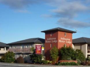 /ashburton-motor-lodge-conference-centre/hotel/ashburton-nz.html?asq=jGXBHFvRg5Z51Emf%2fbXG4w%3d%3d