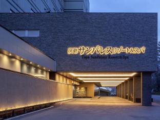 /toya-sun-palace/hotel/sobetsu-jp.html?asq=jGXBHFvRg5Z51Emf%2fbXG4w%3d%3d