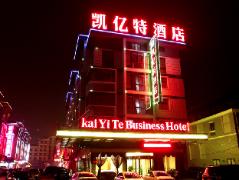 Yiwu KaiYiTe Business Hotel   Hotel in Yiwu