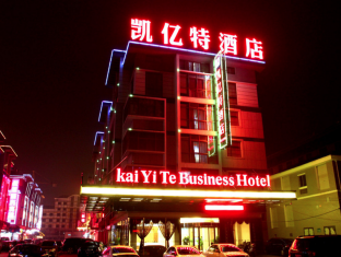 Yiwu KaiYiTe Business Hotel