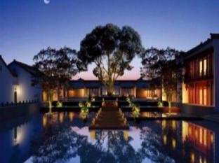/han-yue-lou-resort-spa-jiuhuashan/hotel/chizhou-cn.html?asq=jGXBHFvRg5Z51Emf%2fbXG4w%3d%3d