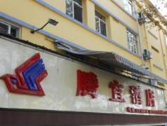 Kunming Tengyi Hotel | Hotel in Kunming