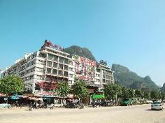 Vienna International Hotel Yangshuo Branch | Hotel in Yangshuo