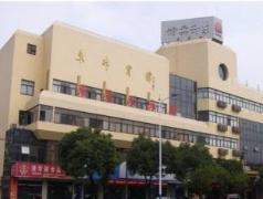 Jiaxing Dongsheng Hotel | China Budget Hotels