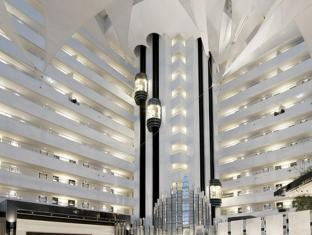Crown Metropol Perth Hotel Пърт - Лоби