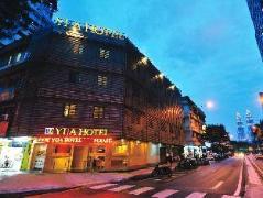 Yija Hotel | Malaysia Hotel Discount Rates