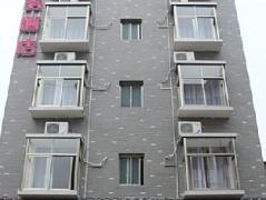 Weijing Zhangjiajie Car Station Hotel | Hotel in Zhangjiajie