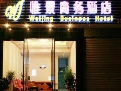 Weijing Zhangjiajie Nanzhuangping Hotel   Hotel in Zhangjiajie
