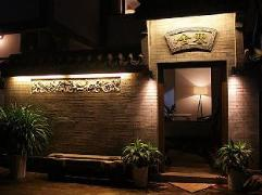 Humble Inn Boutique Residence | Hotel in Yangshuo