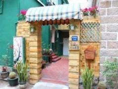 Xiamen Seaview Bay Inn China
