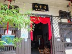 Cheap Hotels in Penang Malaysia | Muntri House