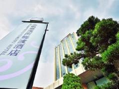 Excemon Yuyao Hemudu Hotel | Hotel in Ningbo