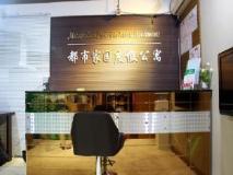 China Hotel   Chengdu Metropolitan Home Apartment Xinian