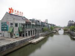 Warmly Hotel Suzhou Jinji Lake Ligongdi Boutique Hotel | Hotel in Suzhou