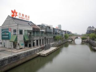 /warmly-hotel-suzhou-jinji-lake-ligongdi-boutique-hotel/hotel/suzhou-cn.html?asq=jGXBHFvRg5Z51Emf%2fbXG4w%3d%3d