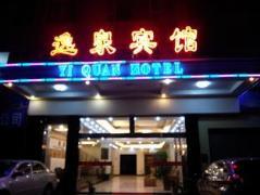 Yiquan Hotel   China Budget Hotels