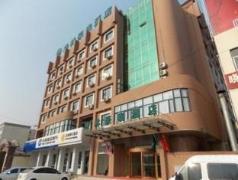 GreenTree Inn Linyi Lvnan Tianqiao - China