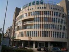 GreenTree Inn Wuxi Huishan Ancient Town Business Hotel | Hotel in Wuxi