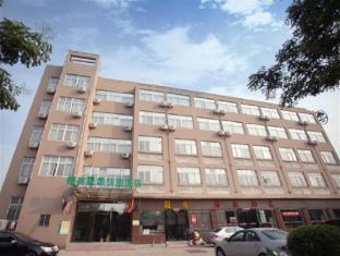 GreenTree Inn Nanjing Jiangning Southeast University Express Hotel