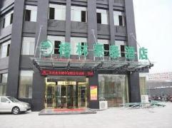 GreenTree Inn Hefei Yakun Plaza Branch | Hotel in Hefei