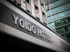 Hotel Yoido | South Korea Budget Hotels