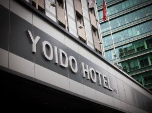여의도 호텔