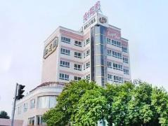 Zhuhai Creative Holiday Hotel | Hotel in Zhuhai