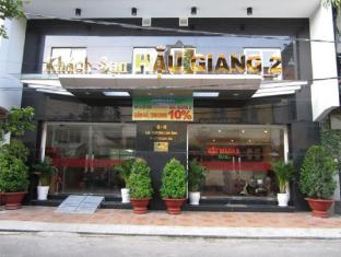 /hau-giang-2-hotel-can-tho/hotel/can-tho-vn.html?asq=jGXBHFvRg5Z51Emf%2fbXG4w%3d%3d
