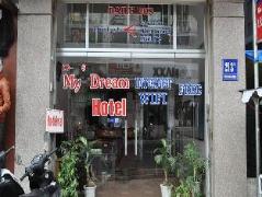My Dream Hotel | Dalat Budget Hotels