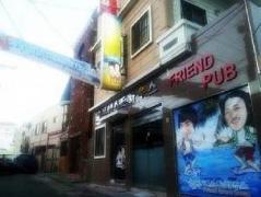 Friend Guesthouse | South Korea Hotels Cheap