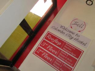 Colombo City Hostel