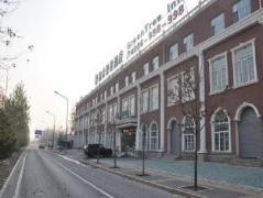 GreenTree Inn Beijing Capital International Airport Second High-speed Jiaozhuang Bridge | Hotel in Beijing