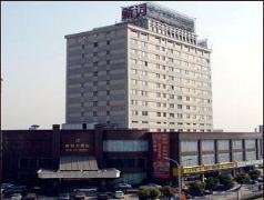 Xinci Hotel Shanghai China