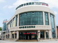 GreenTree Inn Shanghai Jiading Anting Motor City Express Hotel | Cheap Hotels in Shanghai China