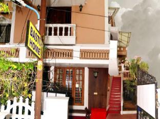 /bastian-homestay/hotel/kochi-in.html?asq=GzqUV4wLlkPaKVYTY1gfioBsBV8HF1ua40ZAYPUqHSahVDg1xN4Pdq5am4v%2fkwxg